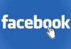 Facebook Güçlü ve Başarılı Marka Oluşturma Kılavuzu
